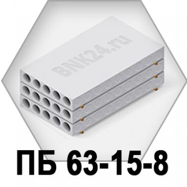 Плита перекрытия ПБ 63-15-8