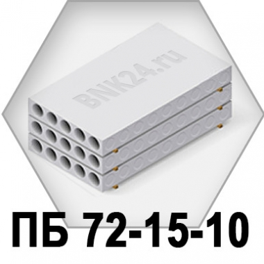 Плита перекрытия ПБ 72-15-10