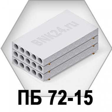 Плита перекрытия ПБ 72-15