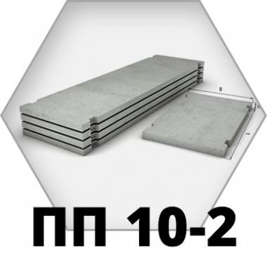 Плиты дорожные ПП 10-2