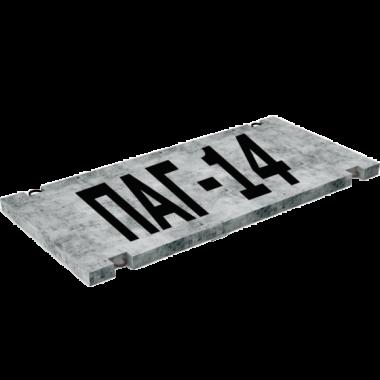 Аэродромные плиты, ПАГ-14
