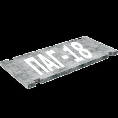 Аэродромные плиты, ПАГ-18