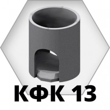 Рабочие камеры типа КВГ КФК 13