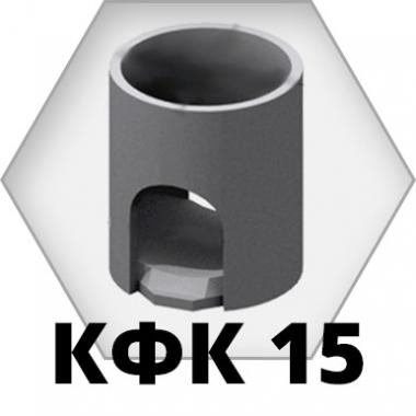 Рабочие камеры типа КВГ КФК 15