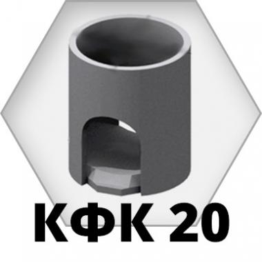 Рабочие камеры типа КВГ КФК 20