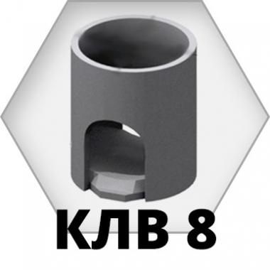 Рабочие камеры типа КВГ КЛВ 8