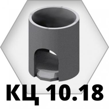 Рабочие камеры типов КДК и КФК КЦ 10.18