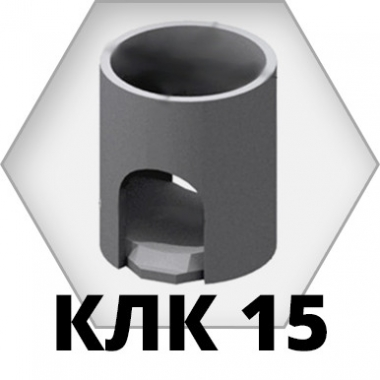 Рабочие камеры типов КДК и КФК КЛК 15