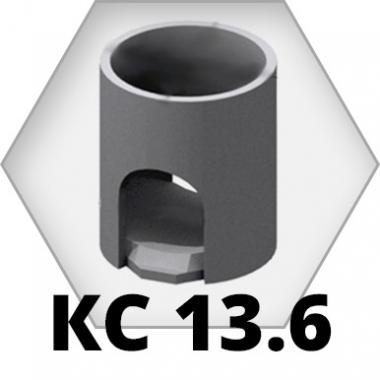 Рабочие камеры типов КЛВ и КЛК КС 13.6