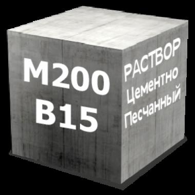 Раствор цементно-песчанный М200 Пк3