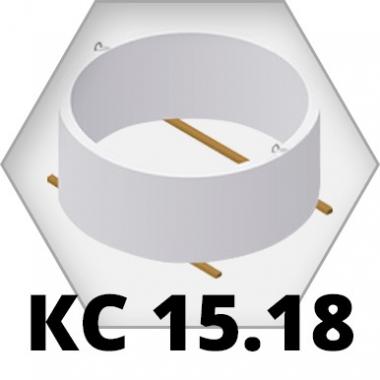 Стеновое кольцо КС 15.18