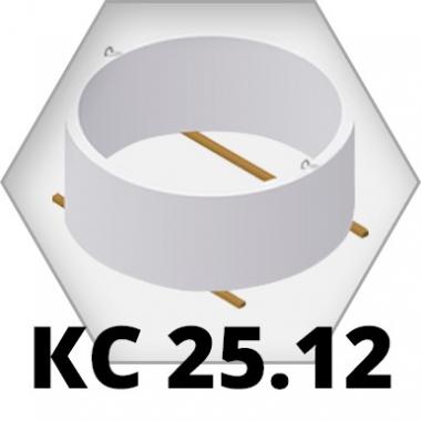 Стеновое кольцо КС 25.12