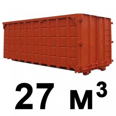 Вывоз мусора бункером 27м3